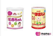 Photo of 2 loại sữa non Nhật Bản cho bé tốt nhất hiện nay trên thị trường